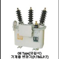 Oil Type(유입식) 기계용 변압기(P.T&G.P.T)
