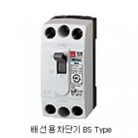 [분전반용] BS Type