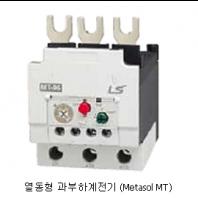열동형 과부하계전기 (Metasol MT)