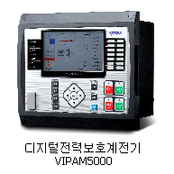 VIPAM5000