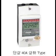 디지털 전력량계 LD1210DRM-040(상하)