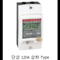 단상2선 120A 상하 Type / LD1210DRM-120(상하)