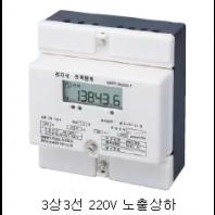 3상3선 220V 노출상하(구형단종모델)